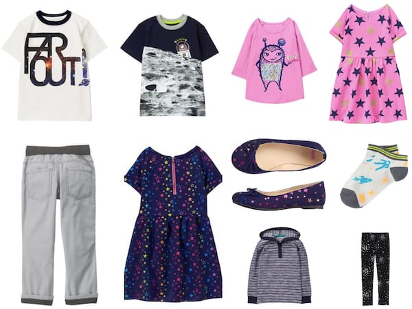 Gymboree Cosmic Collection